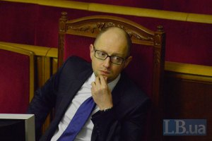 Яценюк призвал ГПУ обратиться в Гаагский трибунал из-за аннексии Крыма
