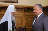 Как православная церковь Молдовы препятствует евроинтеграции страны