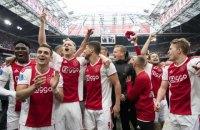 У чемпіонаті Голландії з футболу не буде чемпіона: Ередивізі достроково завершила сезон