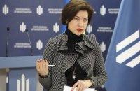 Венедіктова заявила, що три справи проти Порошенка закрили через відсутність складу злочинів