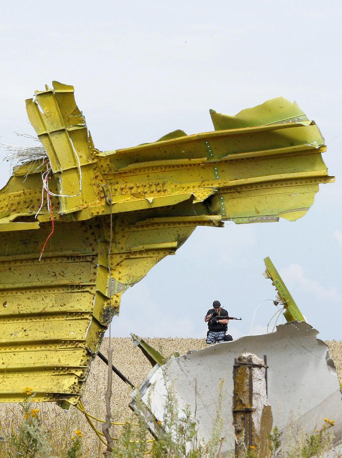 Місце катастрофи рейсу Boeing 777 Malaysia Airlines MH17