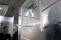 """МВФ призвал Украину продолжать попытки договориться с Россией по """"кредиту Януковича"""""""