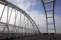 Россияне назвали открытие моста через Керченский пролив главным событием года