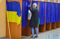 Понад 100 тисяч виборців за три дні змінили місце голосування