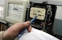 Минэнерго анонсировало изменение тарифов на электроэнергию