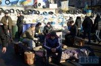 """На барикадах Майдану почались протистояння мітингувальників та """"киян"""" (он-лайн-трансляція)"""