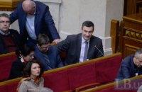 Кличко предложил немедленно менять Конституцию