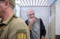 Апелляционный суд Киева освободил Цемаха под личное обязательство (обновлено)