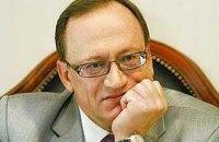 ВСЮ таки утвердил Пасенюка главой ВАСУ