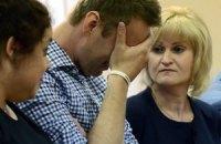 Суд арестовал имущество российского оппозиционера Навального