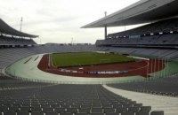 Финал Лиги Чемпионов в 2020 году пройдет в Стамбуле, Лиги Европы - в Гданьске