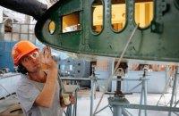 Италия выдаст США россиянина, обвиняемого в краже коммерческой тайны на авиапредприятии