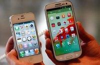 Samsung зобов'язали виплатити Apple більш ніж мільярд доларів