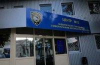 МВД готовится открыть еще 6 новых сервисных центров вместо МРЭО