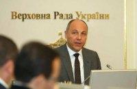 Увольнение и назначение членов ЦИК Рада планирует рассмотреть в четверг