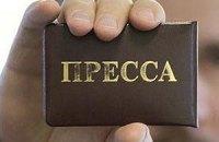 В Киеве пройдет форум мировой прессы