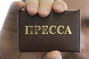Украина отменила аккредитацию для журналистов из-за рубежа