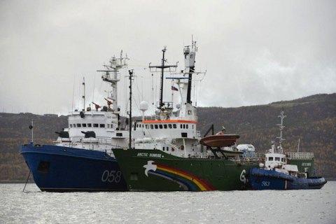 Суд у Гаазі стягнув з Росії € 5,4 млн за затримання судна Arctic Sunrise