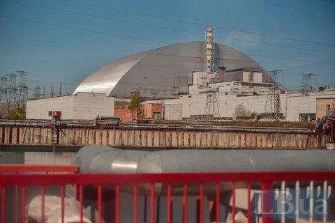 """4 компании подали заявки на демонтаж нестабильных конструкций """"Укрытия"""" в Чернобыльской АЭС"""