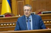 Уряд звільнив Антона Геращенка з посади заступника голови МВС