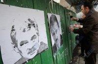 """Активисты открыли """"Стену вранья"""" у скандальной застройки на Театральной"""