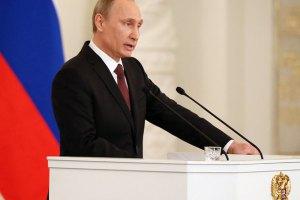 Послание Путина об аннексии Крыма издадут огромным тиражом