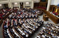 Рада сделала шаг к возвращению ответственности за незаконное обогащение