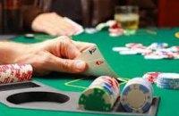Кабмин внес в Раду законопроект о легализации азартных игр