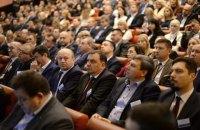 Съезд судей избрал двух новых членов ВККСУ