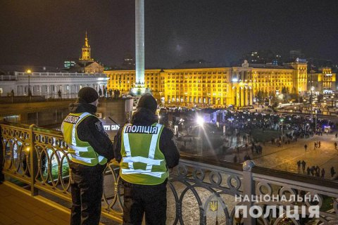Заходи з нагоди Дня гідності в Києві пройшли без порушень, - поліція