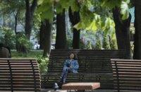 У середу в Києві до +24 градусів, без опадів