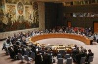Радбез ООН проведе екстрене засідання через ситуацію у М'янмі