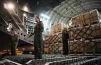 Шукаємо літаки з гумдопомогою з Канади. Продовження теми