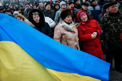 Україна опинилась на«дні» всесвітнього рейтингу щастя