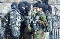 Батальон ОУН войдет в 93 бригаду Вооруженных сил