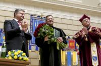 Коморовский стал почетным доктором Львовского национального университета