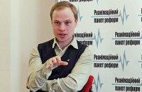 Transparency International Украина сменила исполнительного директора