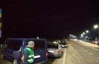 """Вблизи Ровно митингующие """"евробляхеры"""" подрались с полицией"""