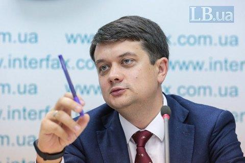 Разумков вважає недоцільним вихід України з ПАРЄ