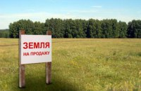 Аграрії збираються на акцію протесту проти продажу землі іноземцям