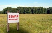 Аграрии собираются на акцию протеста против продажи земли иностранцам