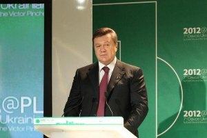 Янукович сегодня посетит Всемирный экономический форум в Давосе