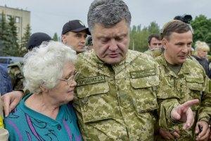 Порошенко наказав мобілізувати тільки тих, хто має військові спеціальності (оновлено)