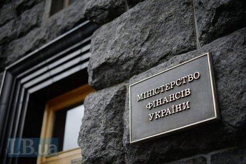 В Украину зашли $1,3 млрд от размещения евробондов