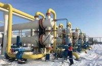Украина увеличила отбор газа из хранилищ до восьмилетнего максимума