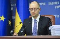 Яценюк приказал начать веерные отключения на Донбассе