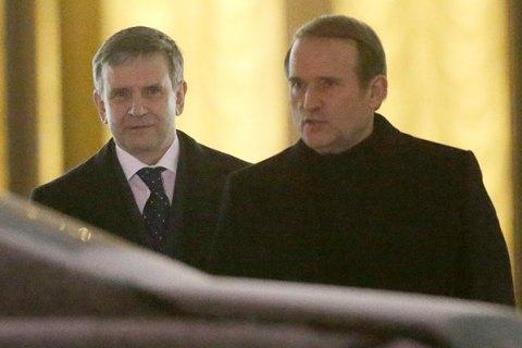 Против Медведчука организуют всеукраинскую акцию