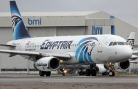 Stratfor предположил теракт на борту самолета EgyptAir