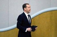 Медведева эвакуировали с форума в Сколкове из-за пожара
