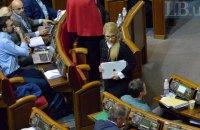 """Тимошенко рассказала, с кем бы """"Батькивщина"""" объединилась в новом парламенте"""